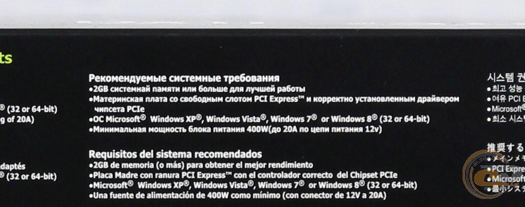 Скачать драйвер на видеокарту asus geforce gtx 750 ti