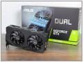 Огляд відеокарти ASUS Dual GeForce GTX 1660 SUPER OC Edition EVO: еволюція є